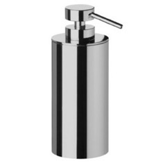Rounded Tall Brass Soap Dispenser