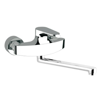 Single Lever Wall Mounted Basin Mixer With Movable Spout Remer L41US