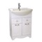 23 Inch Floor Standing White Vanity Cabinet With Fitted Sink
