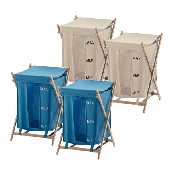 Laundry Basket, Gedy BU3800-03-11, Beige and Blue Laundry Baskets