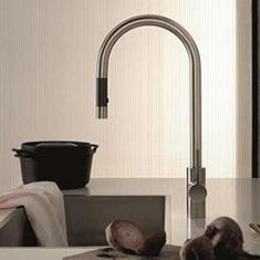Remer Kitchen Faucets